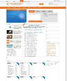 某域名交易网站模板-织梦模板域名交易网站模板