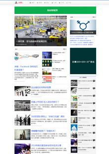 it科技资讯类织梦网站模板-科技资讯织梦模板