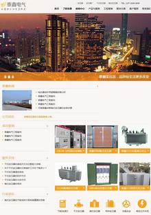 橙色变压器机电企业织梦模板