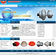 煤机配件厂网站源码-机械通用企业网站织梦模板