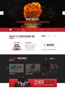 红色html5高端网络建站公司织梦模板