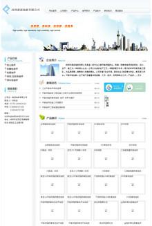 地板公司网站织梦模板