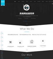 最新仿木鱼网络建站品牌策划公司源码(带手机版)