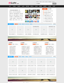 仿QQJAY QQ网名QQ个性签名类网站源码