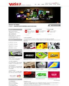 2015最新时尚靓丽网站设计工作室织梦cms模板