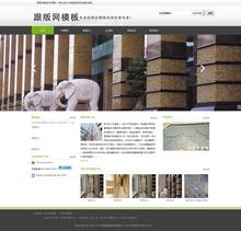 大气通用企业网站模板-织梦通用企业网站模板