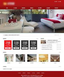 红色大气装饰公司织梦模板-织梦装饰公司网站模板