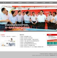 织梦某简洁重工企业网站源码-织梦重工企业网站模板