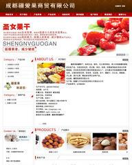 果品类企业织梦模板-干果企业网站模板