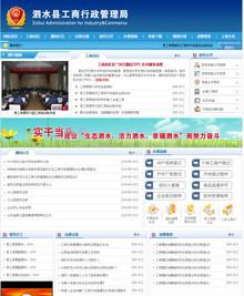 蓝色政府网站织梦源码-dedecms政