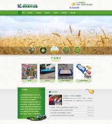 dedecms绿色农林科技类织梦模板