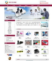 中英双语电子科技有限公司织梦网站模板