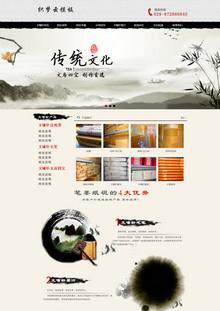 中国风水墨风格书画用品类dede模板
