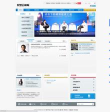 教育培训机构织梦网站模板