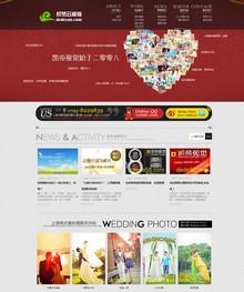 大气婚纱网站织梦模版