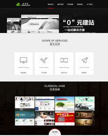 大气黑色织梦HTML5网络工作室网络设计公司网站模板