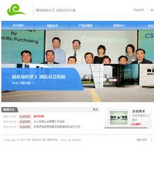 中英简洁织梦企业网站源码