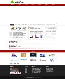 酒类大气织梦企业网站模板