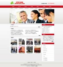 【独家】国际信用评估有限公司源码