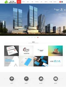 <b>高端大气文化品牌传播公司织梦html5模板</b>
