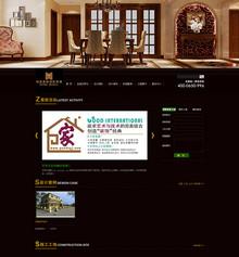 织梦国际家居装饰公司网站源码