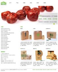 某食品有限公司-特色水果简洁网站模版