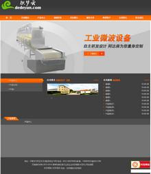 简单机械设备网站模版免费下载