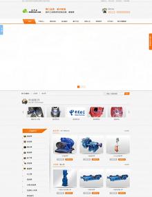 橙色泵业通用企业营销型网站模版