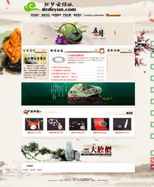织梦cms文化收藏品类企业网站