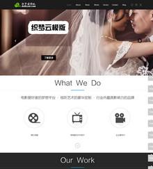 dedecms婚礼mtv企业宣传片专业拍摄公司网站源码