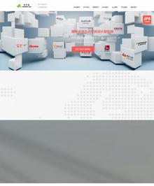 高端html5響應式交互裝修類企業織夢模板