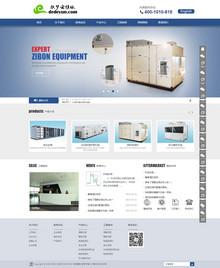 简单大气机械设备空调织梦企业模版