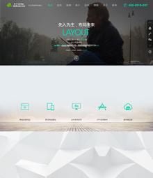 黑色HTML5工作室网络公司网站整站模板