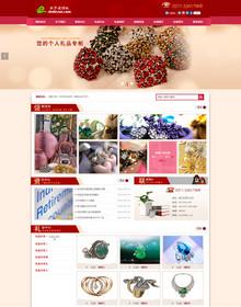 dedecms礼品公司网站模版-礼品网站源码