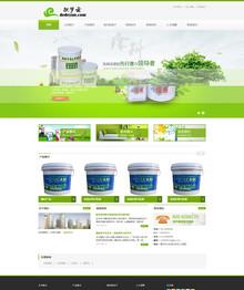 绿色化工涂料公司织梦网站模板
