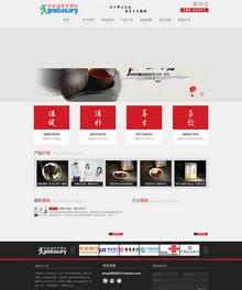 某养生产品展示销售网站源码