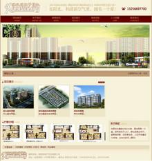 简洁房地产公司织梦企业模板