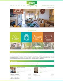 室内装修装饰类公司企业织梦模板