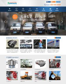 织梦蓝色机械电子类企业网站源码