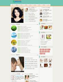 绿色养生网站织梦源码免费分享