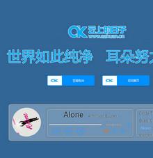 云山的日子-html5音乐播放器单页网站模板