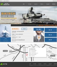 五金机械设备企业网站织梦源码