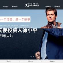 织梦黑色服装产品展示网站模板