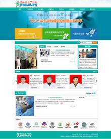 全网首发-织梦肿瘤治疗中心通用简洁医院网站