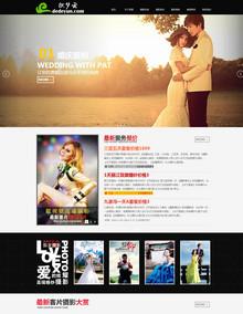 织梦高端黑色婚庆摄影公司网站源码