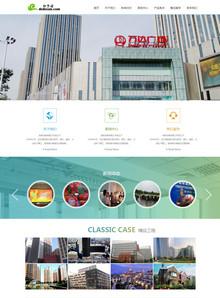 织梦大气html5企业公司集团通用网站模板