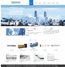 简单机电设备机械类企业织梦模板