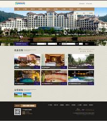 高端星级酒店宾馆通用网站织梦模板免费分享