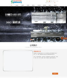 高端html5橱柜家具类企业公司网站