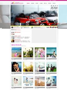 粉色婚纱摄影dedecms网站源码
